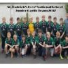 Jnr Gaelic Team 2017_result